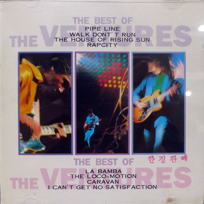 THE BEST OF THE VENTURES