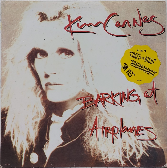 Kim Carnes / BARKING AT AIRPLANES