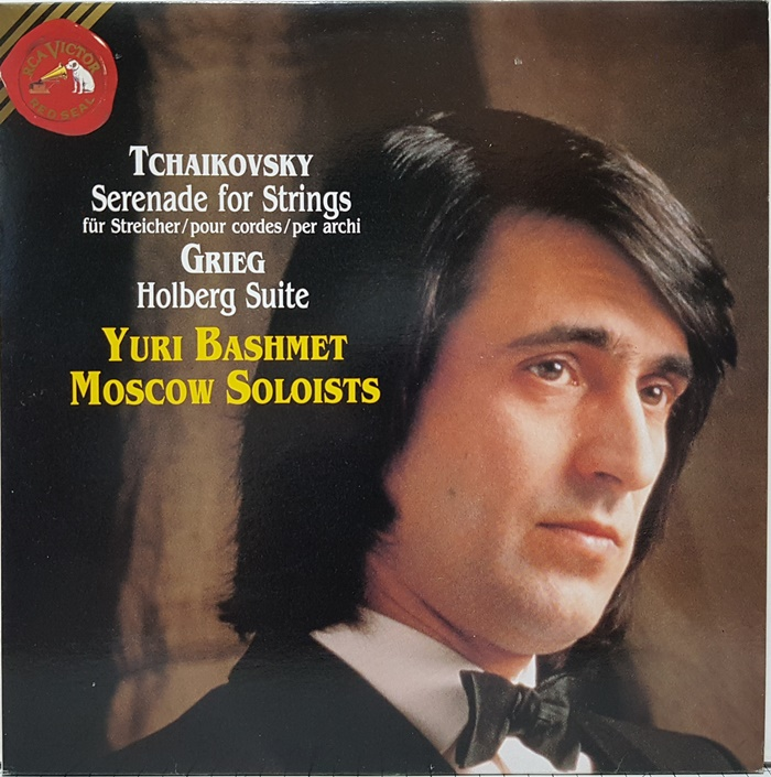 Yuri Bashmet / Tchaikovsky Serenade for Strings