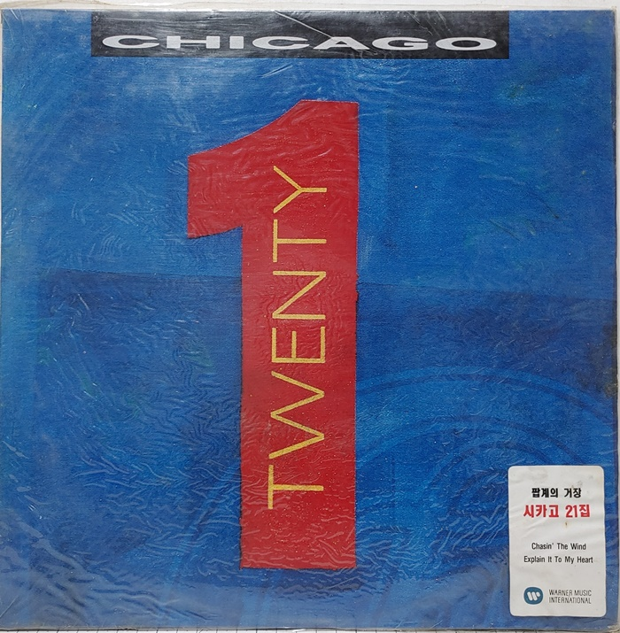 CHICAGO / TWENTY 1(미개봉)