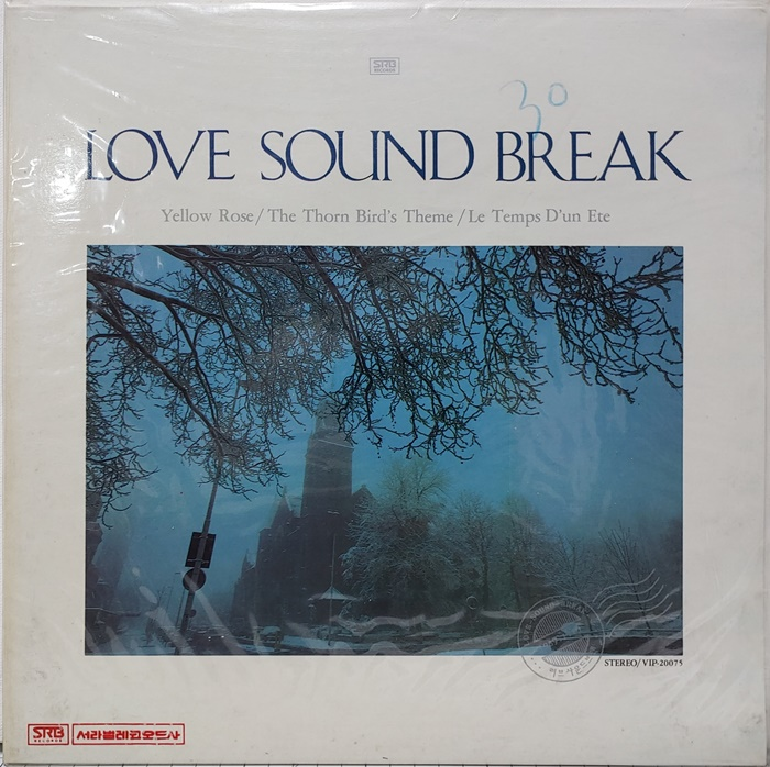 Love Sound Break(미개봉)