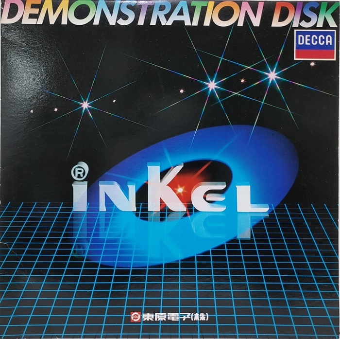 Inkel Demonstration Disk