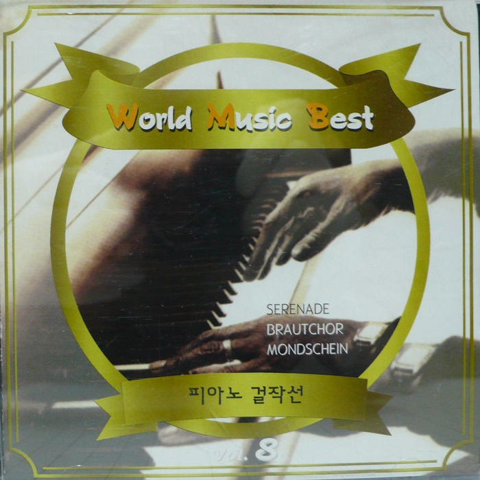 World Music Best / 피아노 걸작선 vol.8