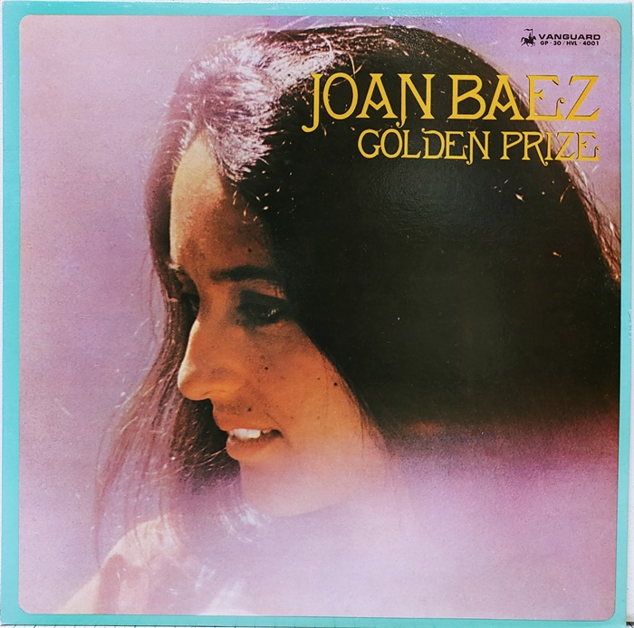 JOAN BAEZ / GOLDEN PRIZE