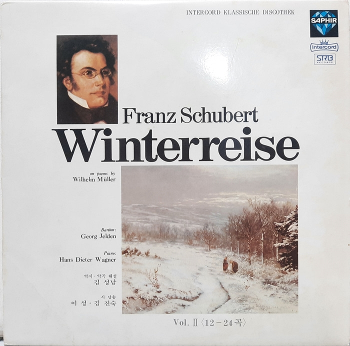 Schubert : Winterreise(겨울나그네)