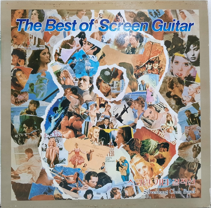 The Best Of Screen Guitar
