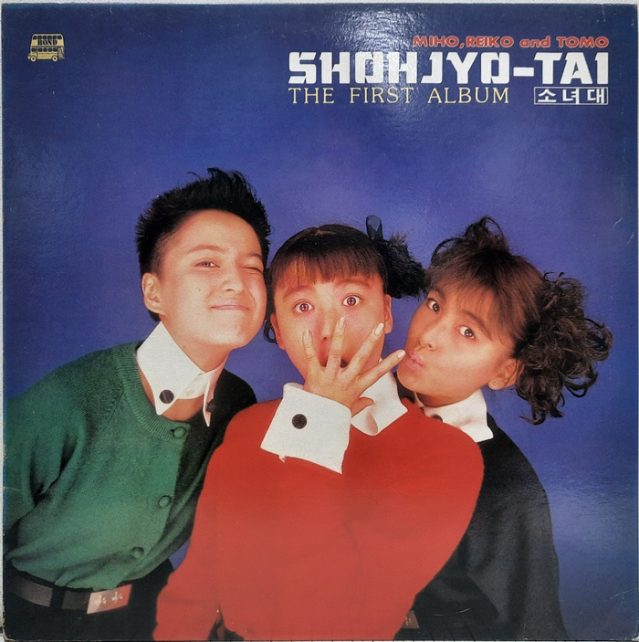 SHOHJYO TAI(소녀대) / THE FIRST ALBUM