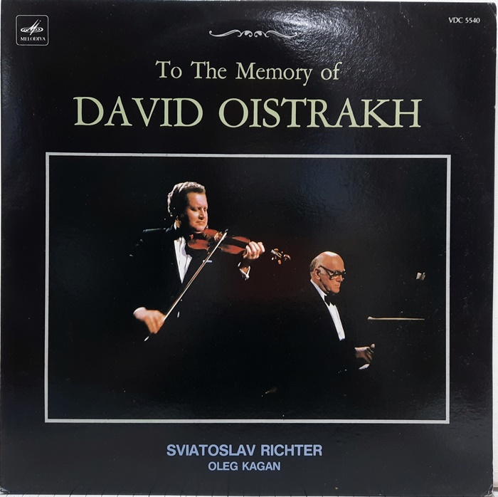 To The Memory of DAVID OISTRAKH